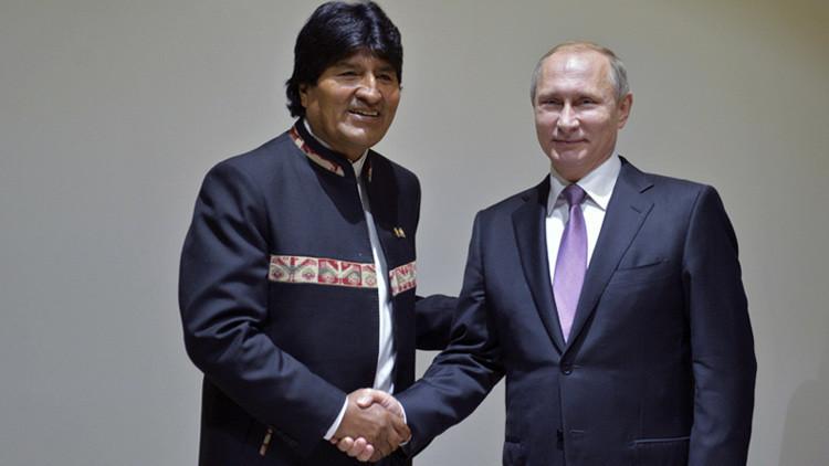 Rusia y la inversión en Bolivia Elvis Ojeda